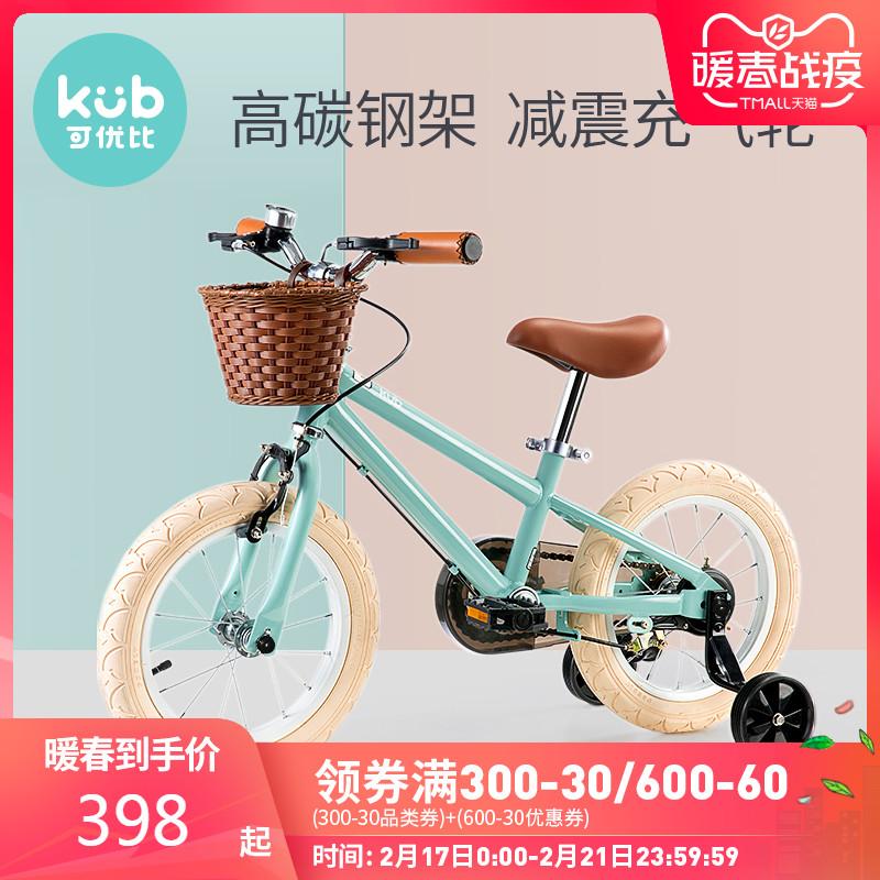 可优比儿童自行车女男孩单车小孩宝宝1-2-3-5-6岁车子童车脚踏车