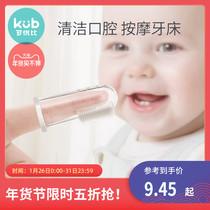 可优比婴儿牙刷0-1-2岁儿童乳牙刷宝宝幼儿硅胶软毛指套牙刷两个