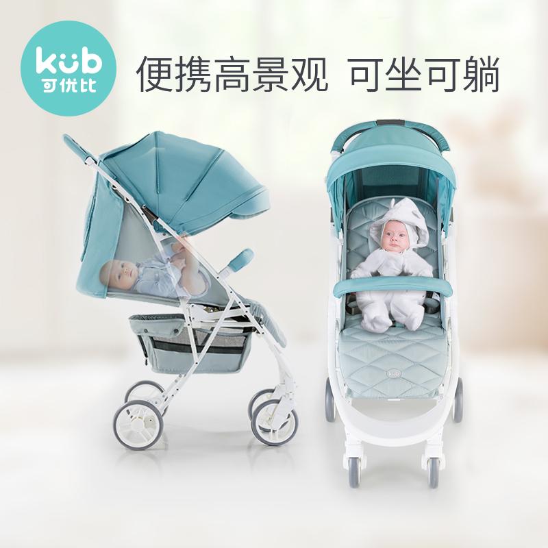 可优比宝宝轻便折叠简易避震手推车
