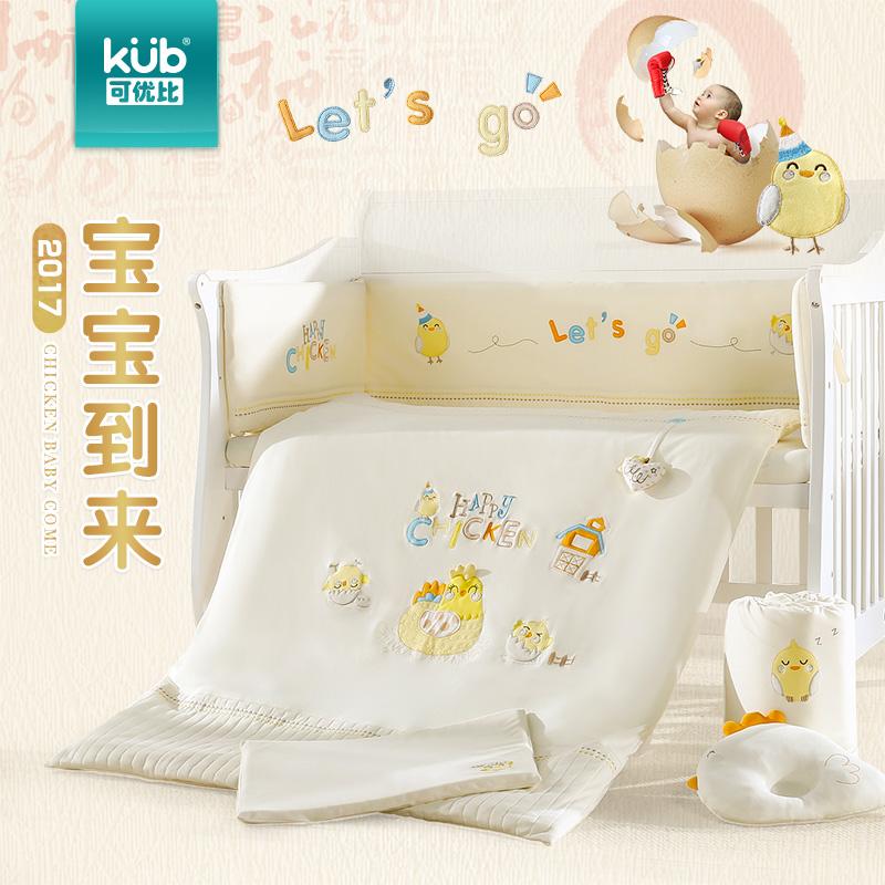 Может быть отличным соотношение кровать для младенца использование статья кровать для младенца кровать вокруг новорожденных постельные принадлежности съемный осень и зима ребенок кровать вокруг установите