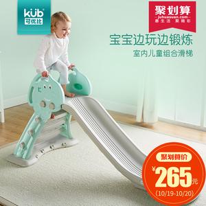 可優比兒童室內滑梯加厚小型滑滑梯家用多功能寶寶滑梯組合玩具