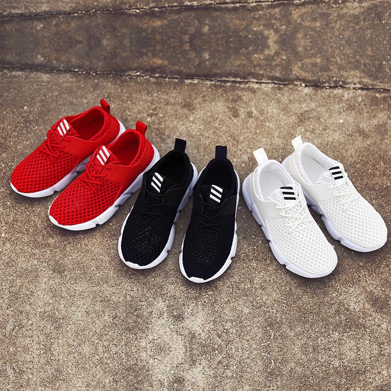 夏季儿童鞋白色男童网鞋2019新款网面透气女童运动鞋中大童跑步鞋11-06新券