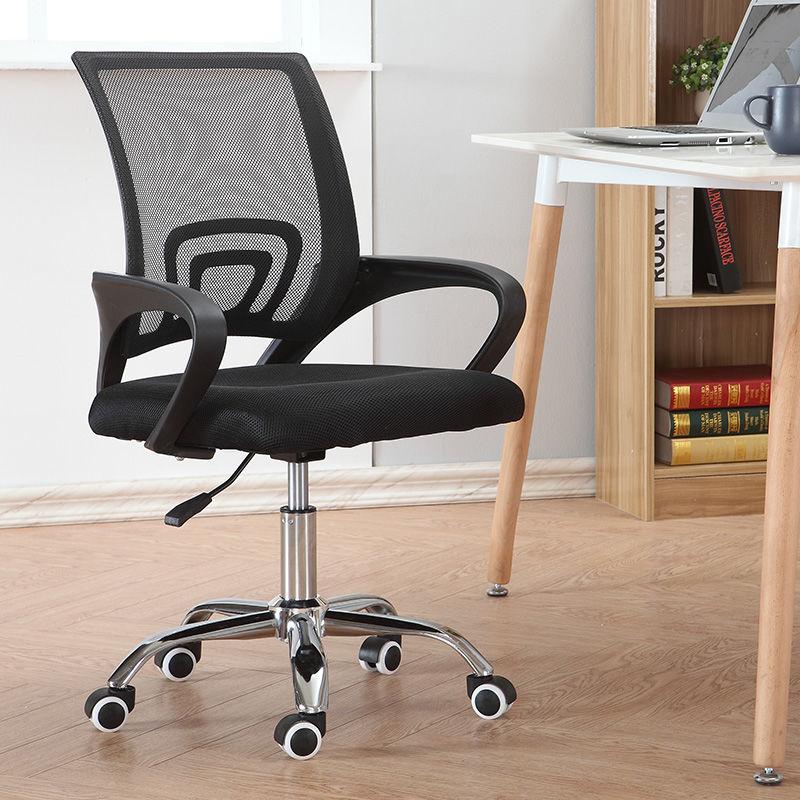 时尚简约电脑椅网布办公学生宿舍旋转椅子会议接待培训转椅子