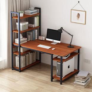 电脑办公简易书架组合家用学生书桌