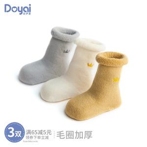宝宝袜子纯棉秋冬中筒加厚男童女童新生儿童可爱松口婴儿长筒长袜