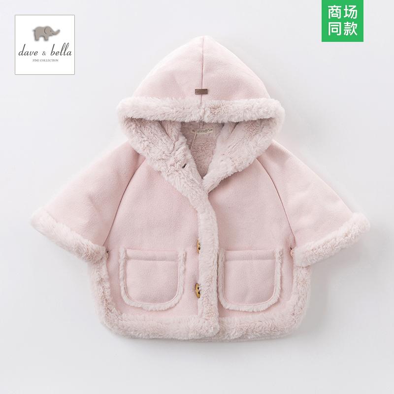 davebella戴维贝拉冬季新款女宝宝加绒保暖斗篷外套1-9岁DB5640