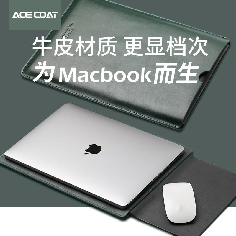苹果寸联想戴尔14小米12 mac电脑包