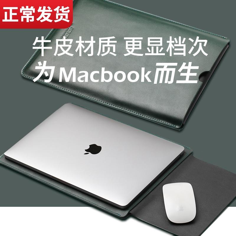 ACECOAT蘋果電腦包13/16寸Macbook Pro內膽包Air13.3筆記本Mac保護套15小米聯想14戴爾12牛皮套15.6男女手提