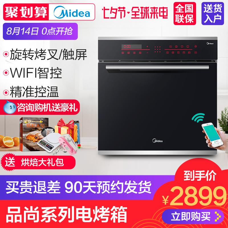 嵌入式烤箱家用Midea/美的 ET1065PS-21SE内嵌式镶嵌式烘焙多功能