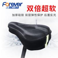永久山地自行车动感单车座垫套坐垫套座套加厚软硅胶通用配件大全
