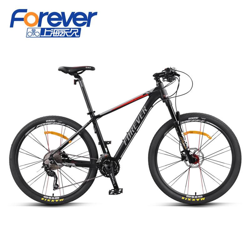 【forever】上海永久山地车自行车单车赛车禧玛诺变速成人男女
