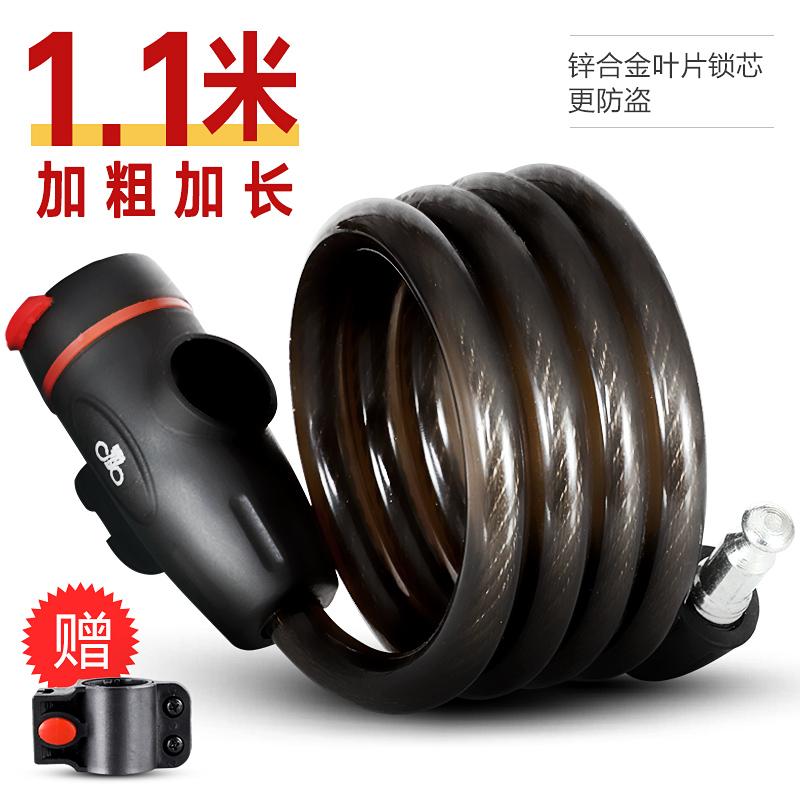 山地自行车锁单车防盗锁链条锁便携式电动电瓶车摩托车固定钢丝锁