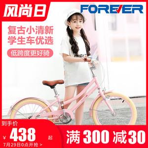 【设计师款】上海永久牌儿童山地自行车学生男女18/20寸小孩子的