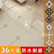 美缝贴瓷砖贴纸自粘线条地板贴防水客厅地砖专用地面装饰地缝贴条