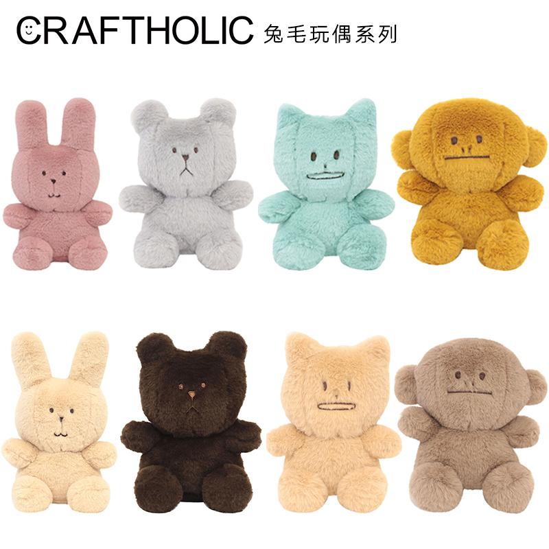 craftholic可爱小兔子女孩毛绒玩具怎么样