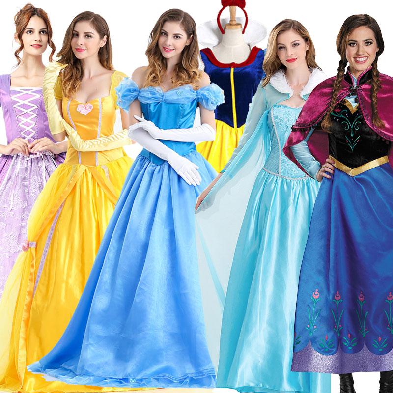 万圣节服装女大人 迪士尼安娜灰姑娘艾莎白雪公主贝儿公主裙cos服