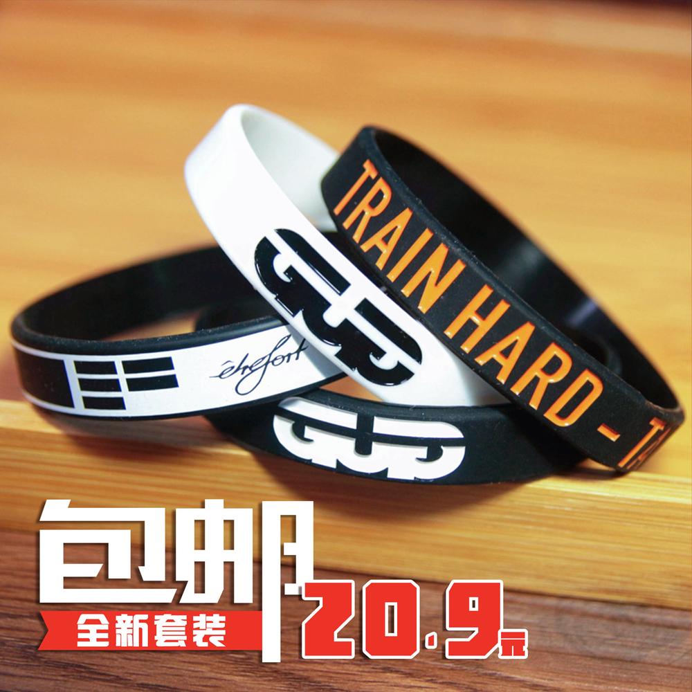 Контроль создать пробег прохладно браслет бесплатная доставка GUP браслет Etre-fort браслеты parkour баскетбол движение силикагель руки кольцо