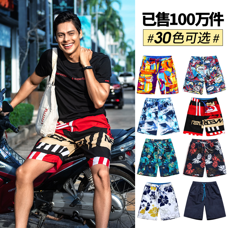 Shorts Men's Summer Sports Leisure Five Points Big Pants Tide Summer 5:7 Points Easy Dried Men's Beach Pants