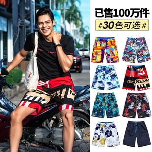 短裤男夏天运动休闲五分大裤衩潮夏季5分7七分宽松速干男士沙滩裤品牌