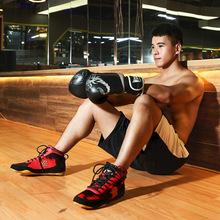 拳击鞋男女低帮散打鞋高帮格斗训练鞋摔跤鞋跤靴长靴牛筋底深蹲鞋