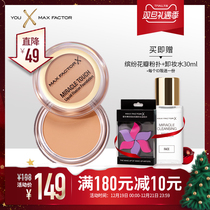 Missy Buddha Water Sense Foundation Frost paste bb Nude makeup Durable moisturizing concealer not easy to remove makeup oil control official Genuine