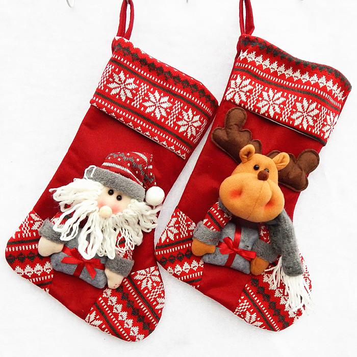 包邮圣诞节装饰品 大号立体圣诞袜子 圣诞老人礼物袋 糖果礼品袋