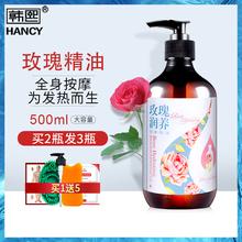 玫瑰植物按摩精油全身通经络面部肩颈背部护肤刮痧推油美容院正品