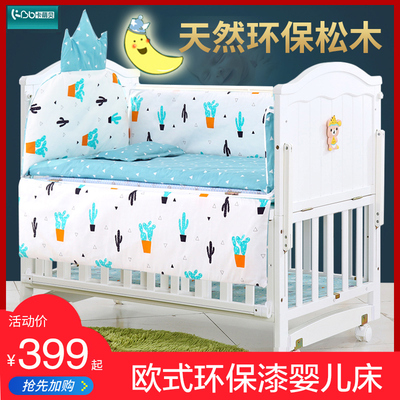 婴儿床拼接大床实木宝宝欧式白色多功能摇篮bb睡新生儿童床可移动