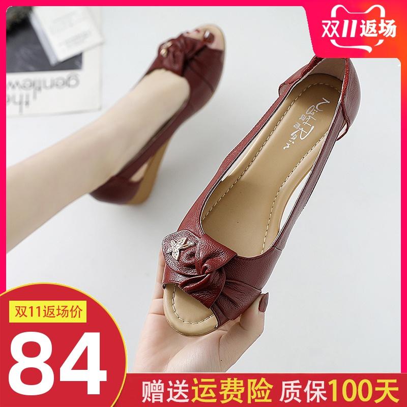 秋季2019新款妈妈鞋真皮软底舒适平底中年皮鞋防滑中老年人女奶奶 - 封面