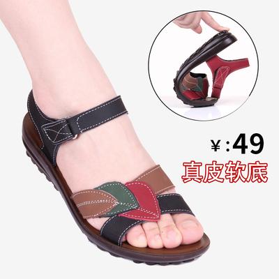 妈妈凉鞋夏季2021新款真皮软底中年舒适平底老人中老年人女鞋防滑