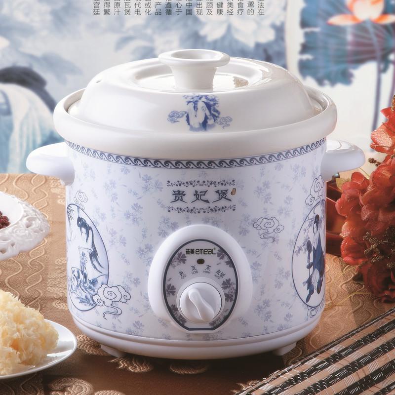 益美 YM-D15H 贵妃煲 白瓷电炖锅1.5-4.5L电砂锅慢炖锅煲汤电砂锅