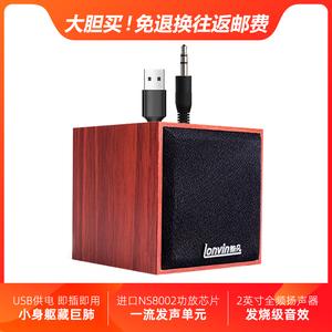手机电脑多媒体小音箱台式机笔记本家用USB供电有线迷你小型音响
