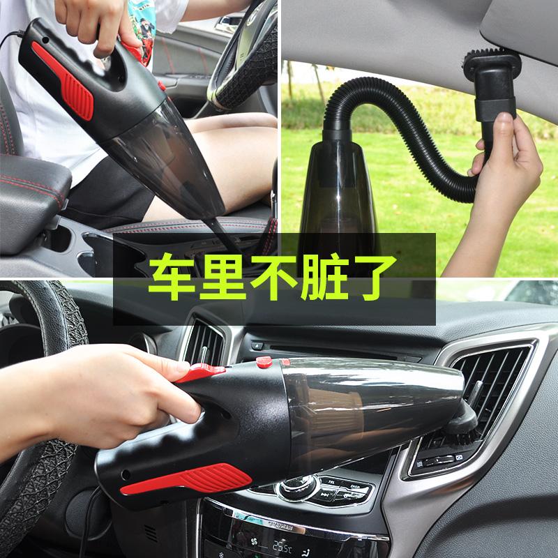 车载吸尘器车用大功率汽车强力专用小型迷你家用车内两用手持式
