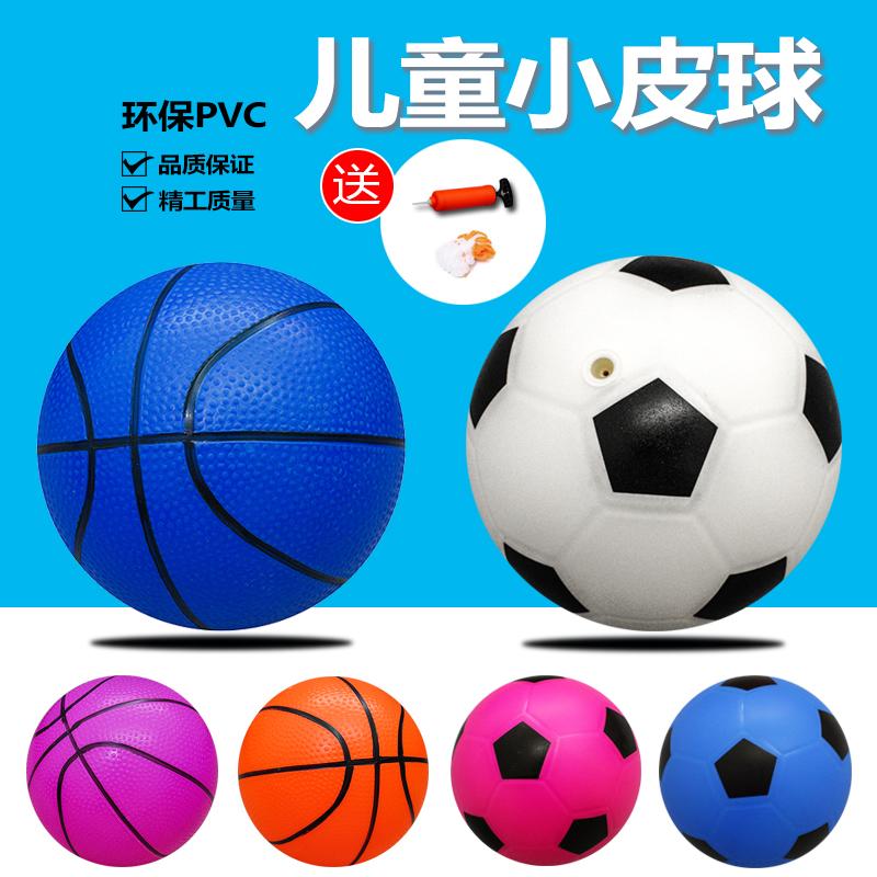 儿童 篮球小皮球婴幼儿园专用拍拍球儿童足球男孩玩具1-2-3-4岁