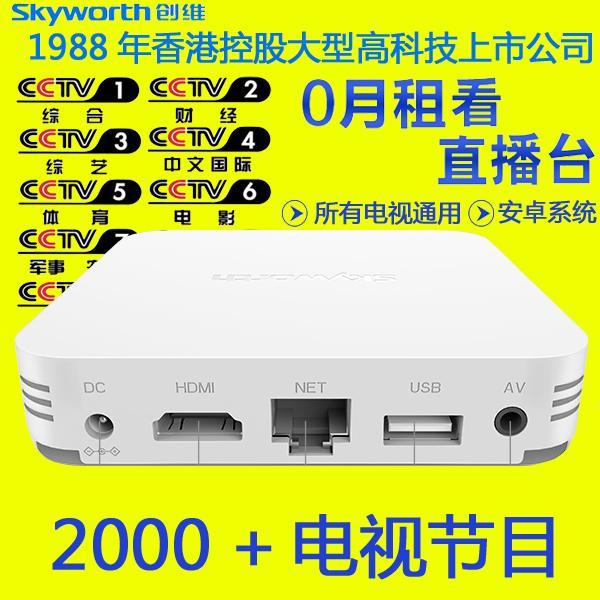 电视路由器wifi机顶盒接收器 电信广电网络联通铁通长城可用家用