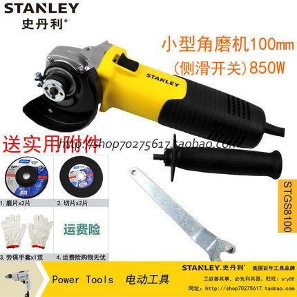 史丹利100mm家用小型切割机磨光机
