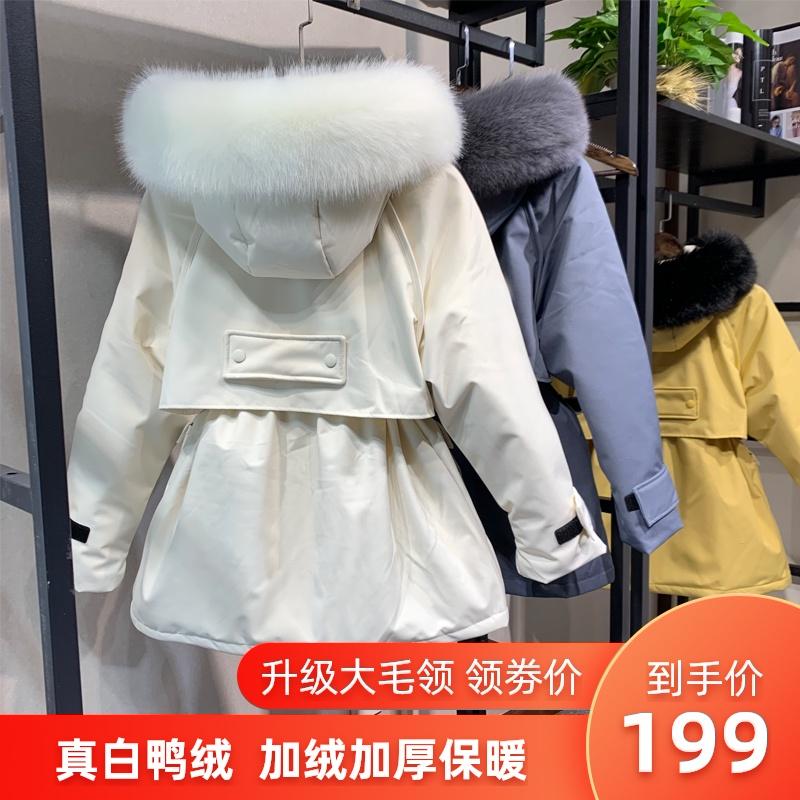 白鸭绒2020年新款大毛领派克宽松羽绒服女中长短款收腰小个子外套