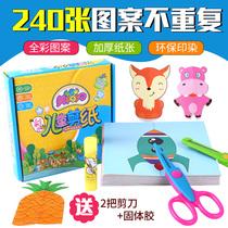 制作材料板版画吹塑板手工装饰纸绘画DIY8K儿童吹塑纸A4加厚彩色