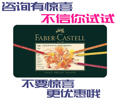 Набор карандашей Faber/Castell Faber Castell 120