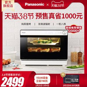 松下jk200w一体机家用电烤箱蒸烤箱
