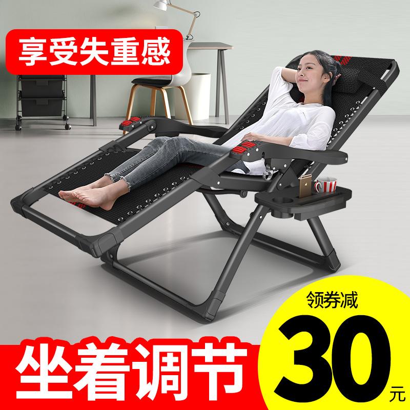 折叠午休午睡单人床老人阳台躺椅