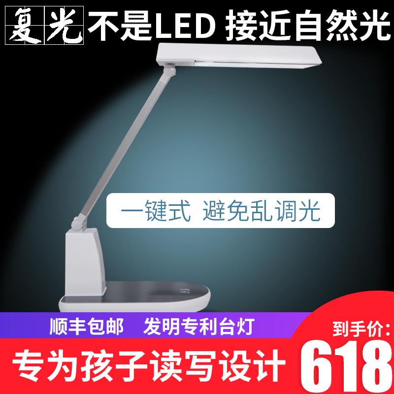 Настольные лампы Артикул 596919059790