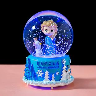 生日礼物女生孩梦幻 冰雪奇缘爱莎公主水晶球音乐盒八音盒儿童玩具