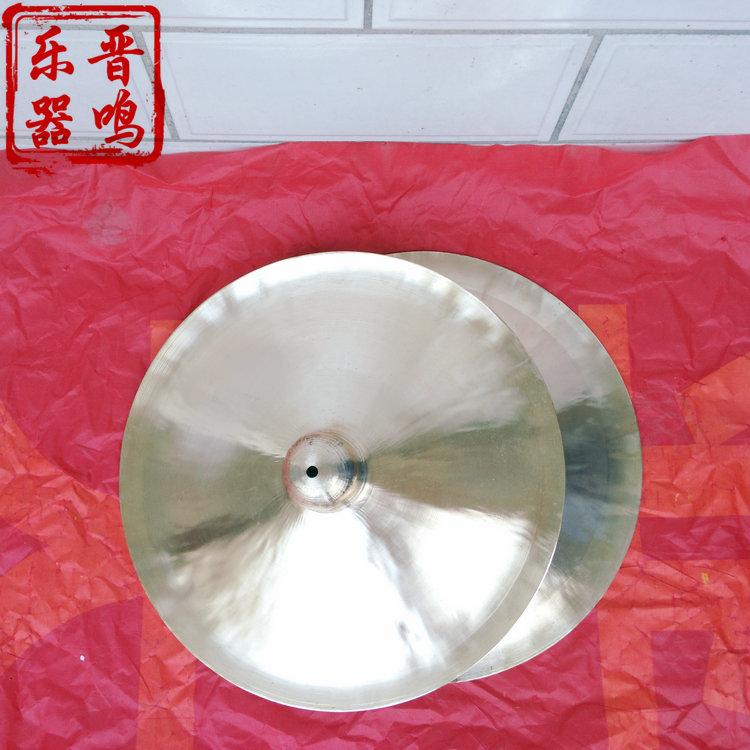 Саженец песня удар музыка это маленькая голова Тарелки Большие тарелки кольцо медь Большие тарелки престиж ветер гонг барабан тарелки семья учить франция устройство