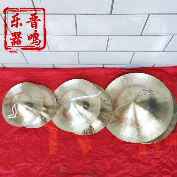 Народ удар музыкальные инструменты медь тарелки большая крышка тарелки масса Большие тарелки медь тарелки буддийский монах масса Тарелки саженцы песня тарелки