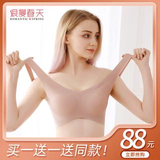 浪漫春天无痕内衣女无钢圈聚拢美背心式运动文胸罩大胸显小薄款夏