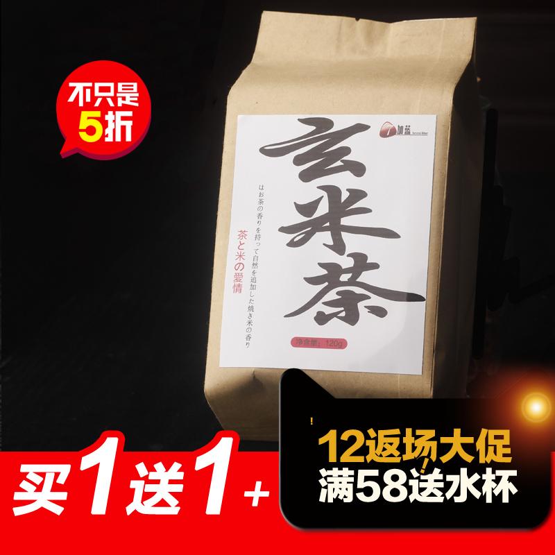 7加藍 茶 玄米茶 日式玄米綠茶  糙米袋泡茶 茶包 包郵