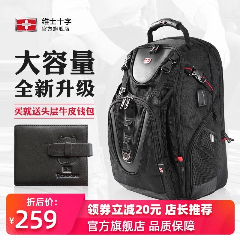 Туристические рюкзаки Артикул 45285795773