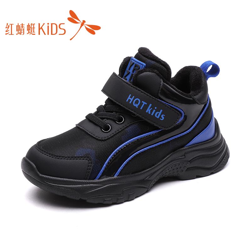 红蜻蜓童鞋2019冬季新款男童运动鞋韩版儿童篮球鞋加棉保暖棉鞋潮