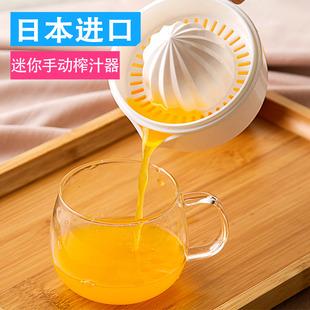 日本手动榨汁杯家用压榨橙子榨汁机手工柠檬挤汁器压水果原汁橙汁图片